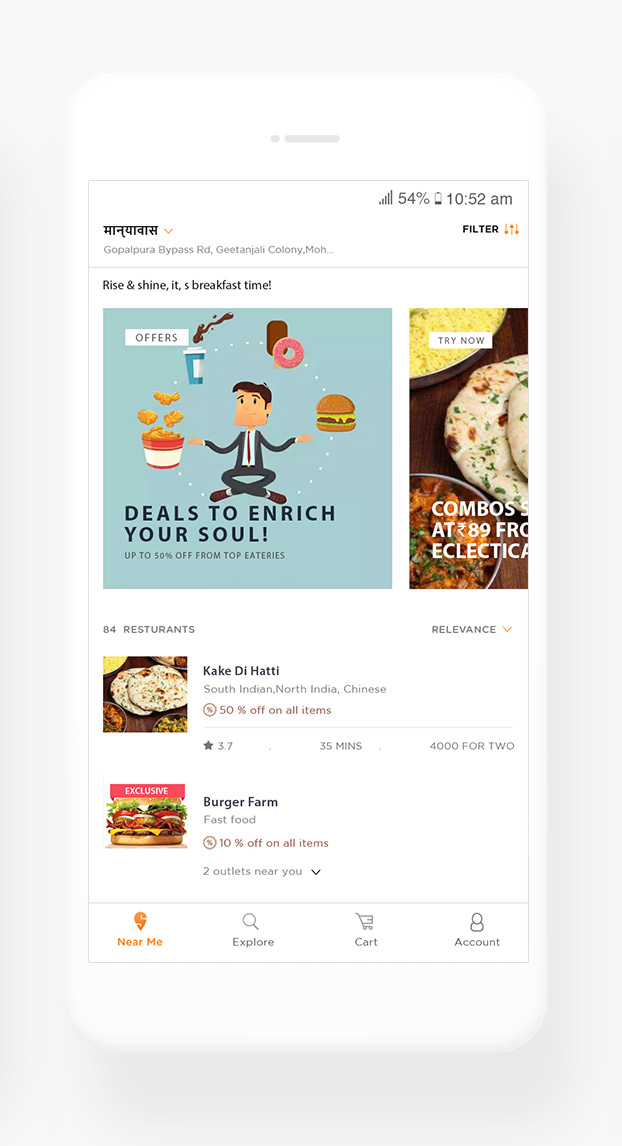 Food-Order-Delivery-feed02