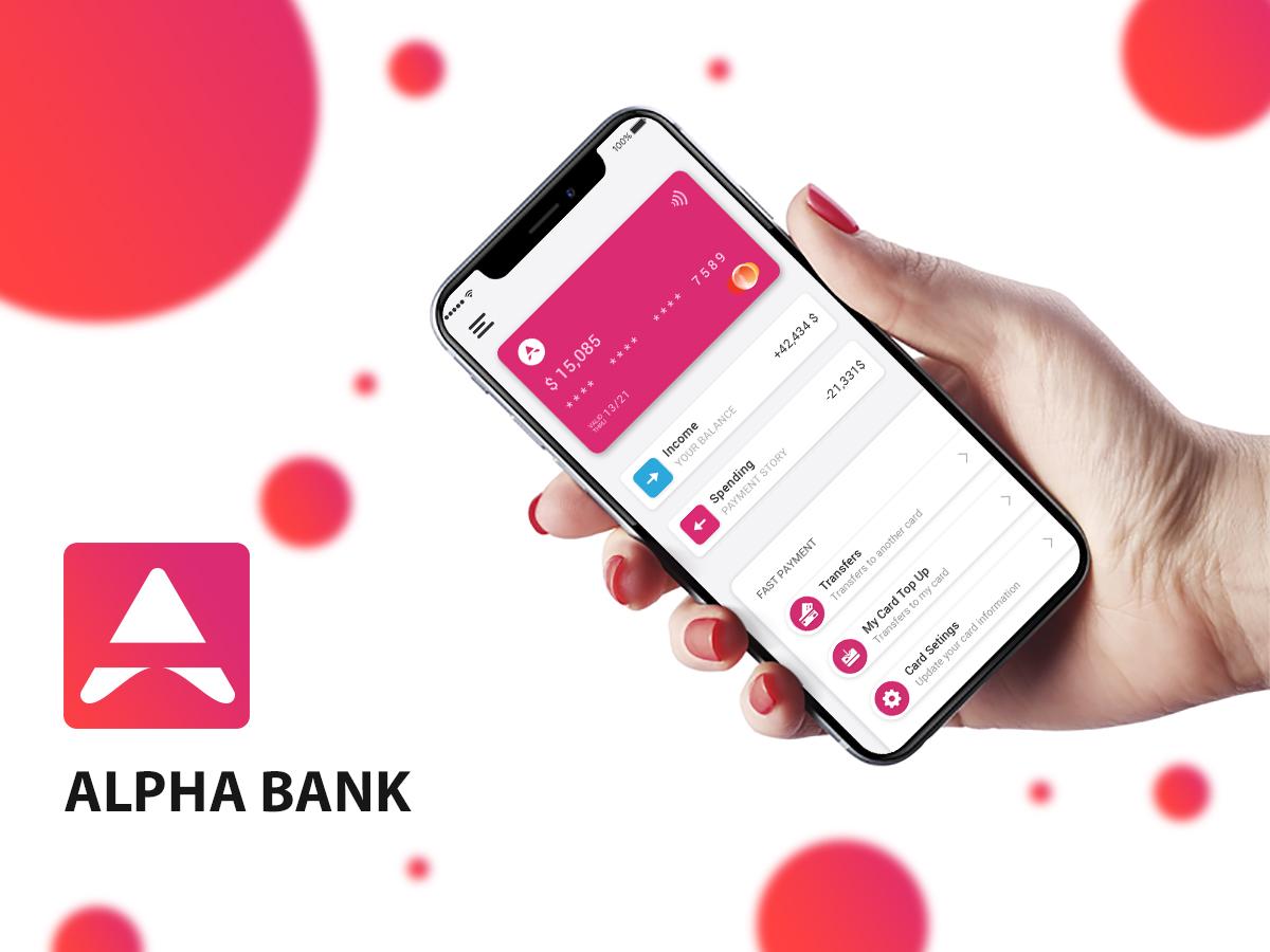 bank_home